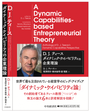 Book-cover-1_20190916151901